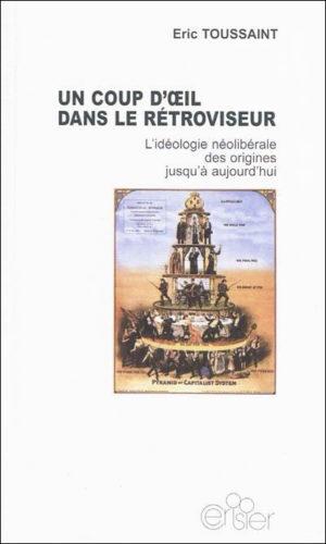 Coup_d-oeil_dans_retroviseur